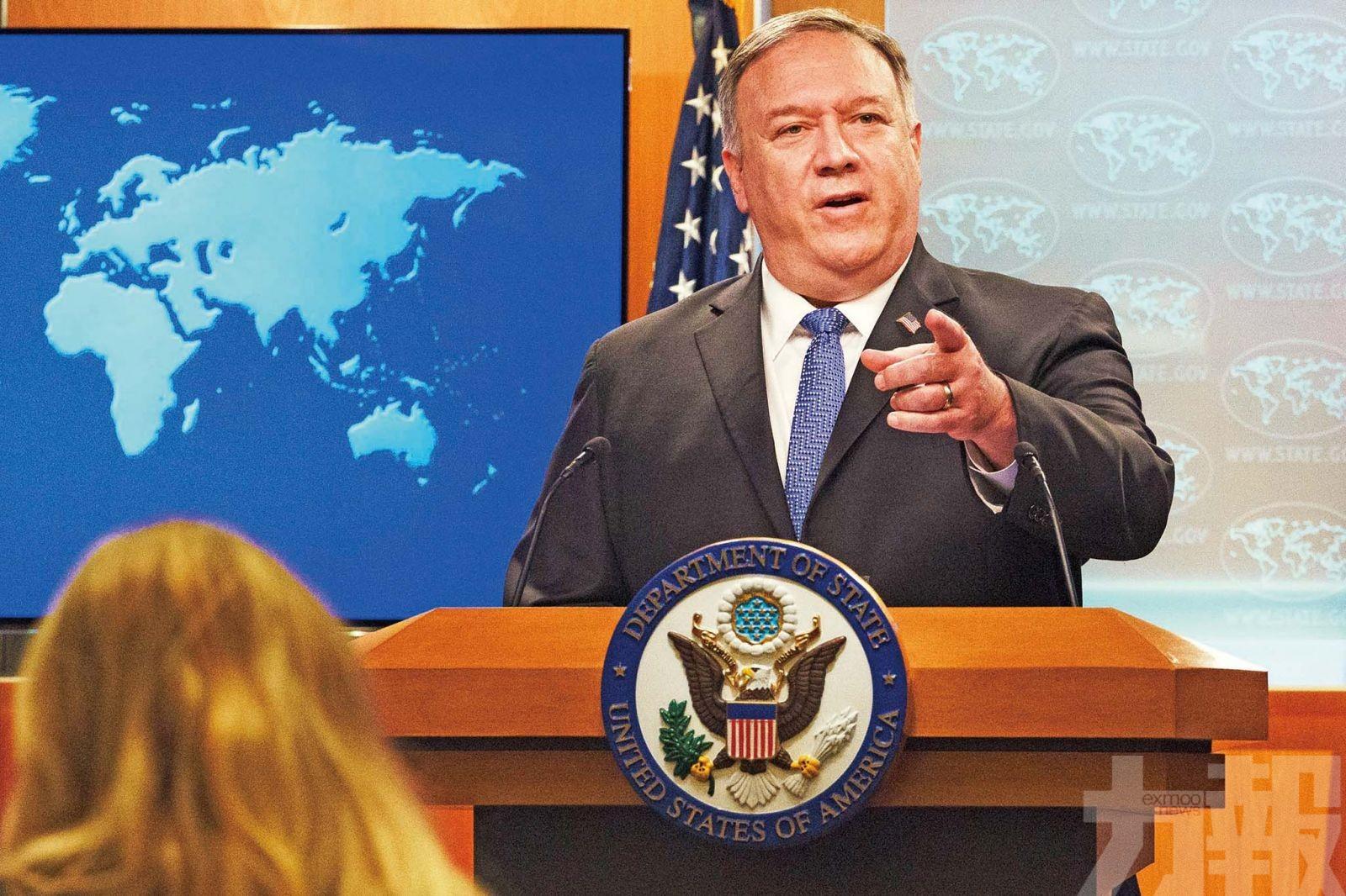 中國駐美大使館:無端攻擊和抹黑