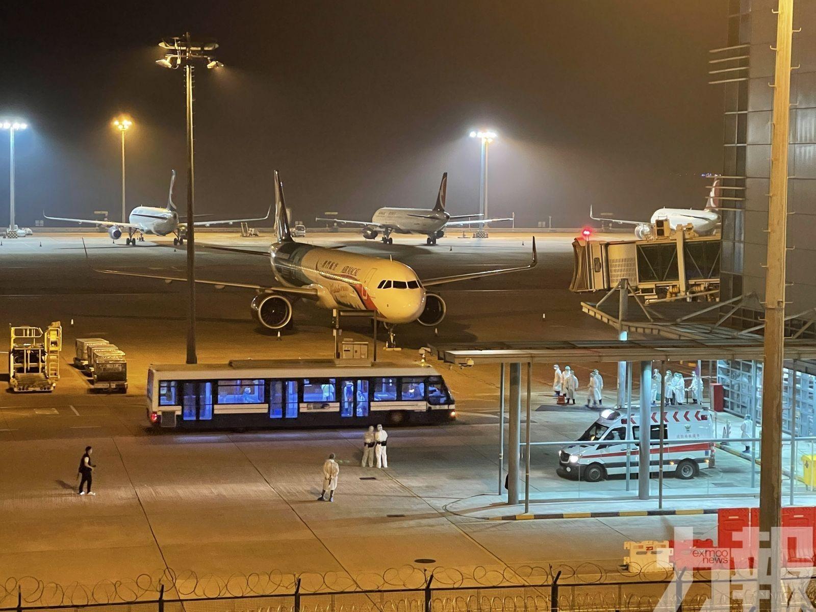 海外返澳航班1澳人快速檢測呈陽性