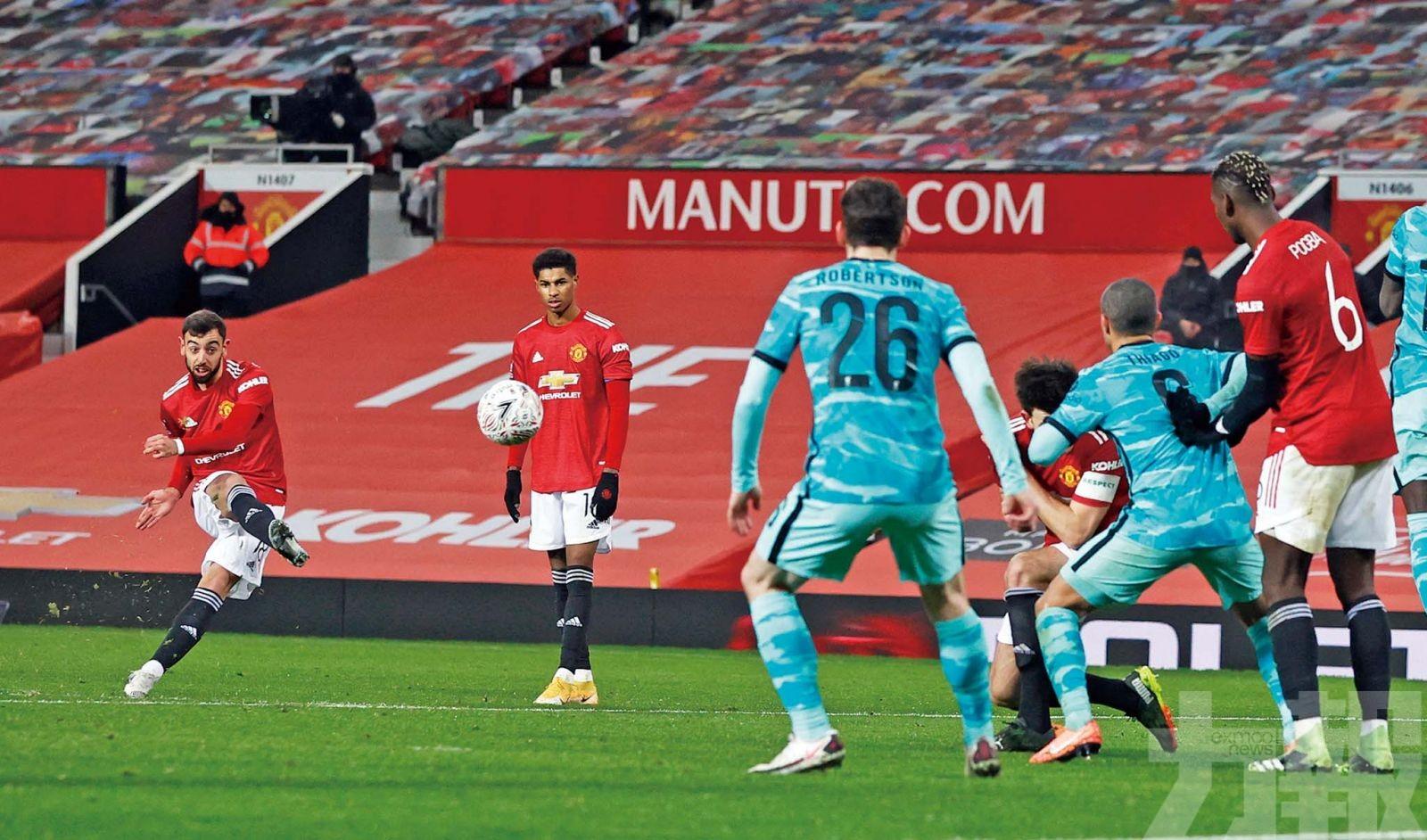 曼聯英足盃3:2淘汰利物浦