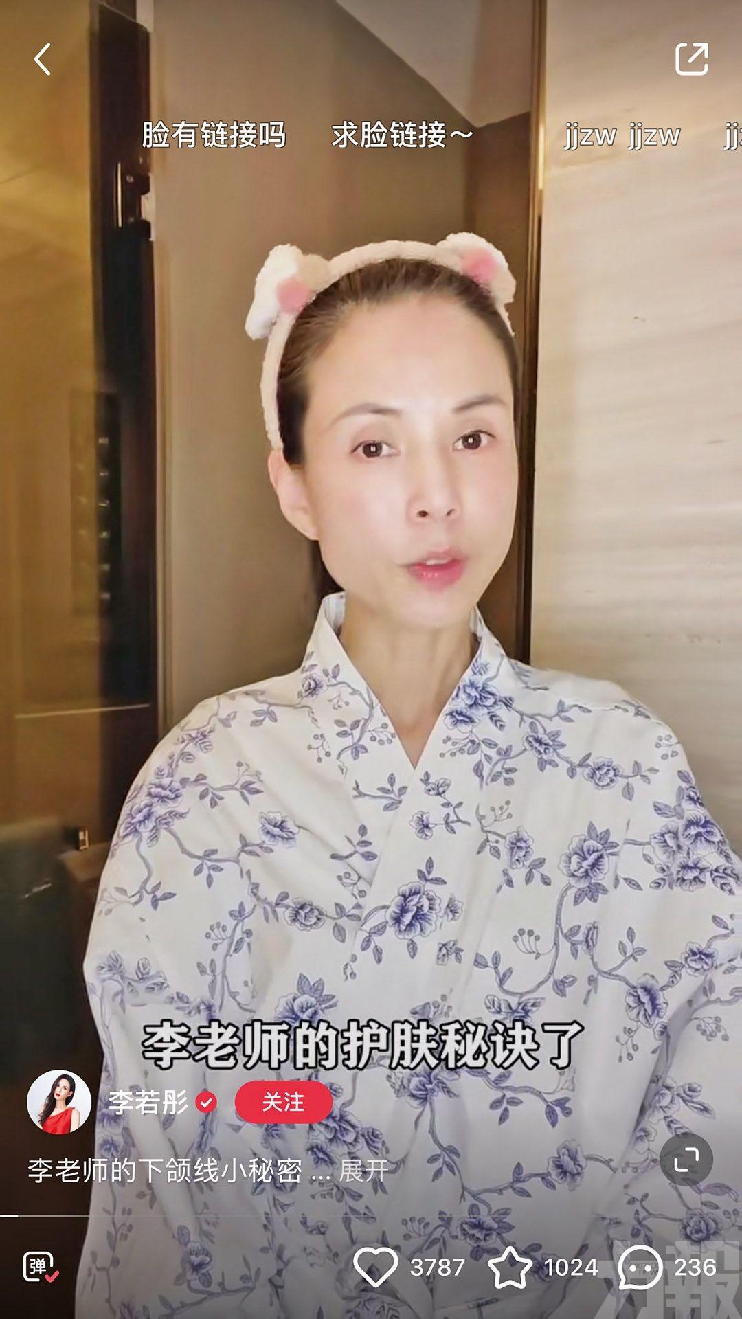 李若彤太瘦驚現「樹根頸」