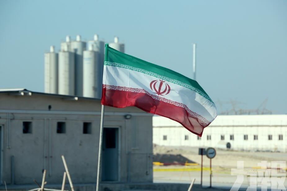 伊朗或將濃縮鈾濃度提高至60%