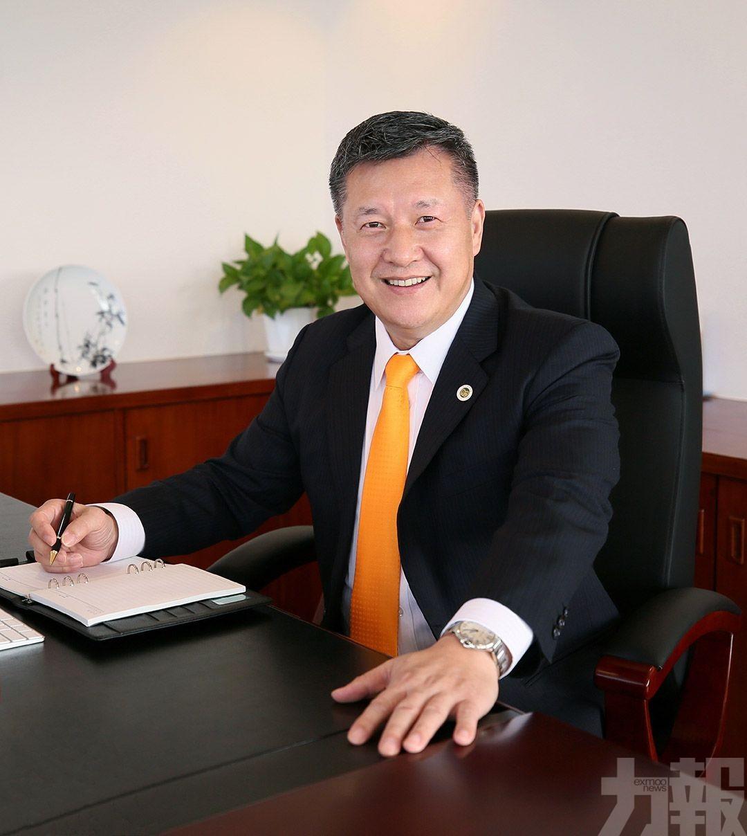 劉駿教授出任澳門城市大學校長