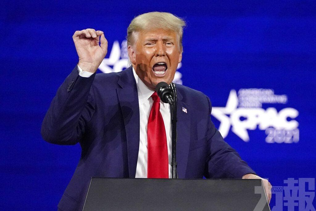 特朗普暗示2024年再競選總統