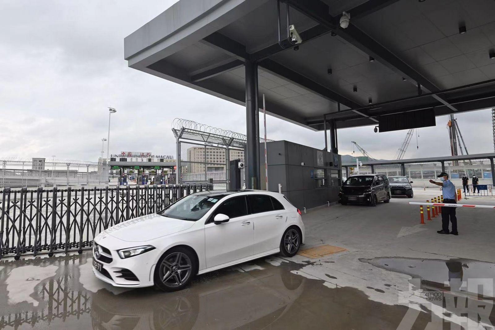 機動車出入橫琴申請條件進一步放寬