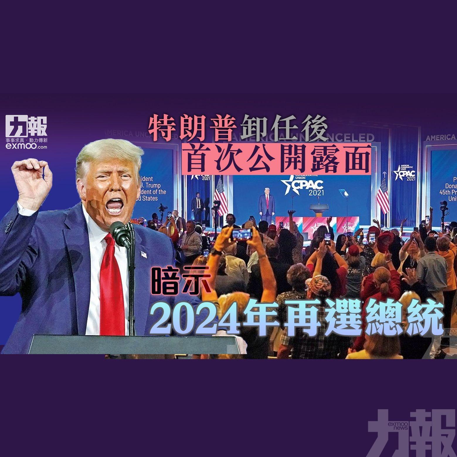 暗示2024年再選總統