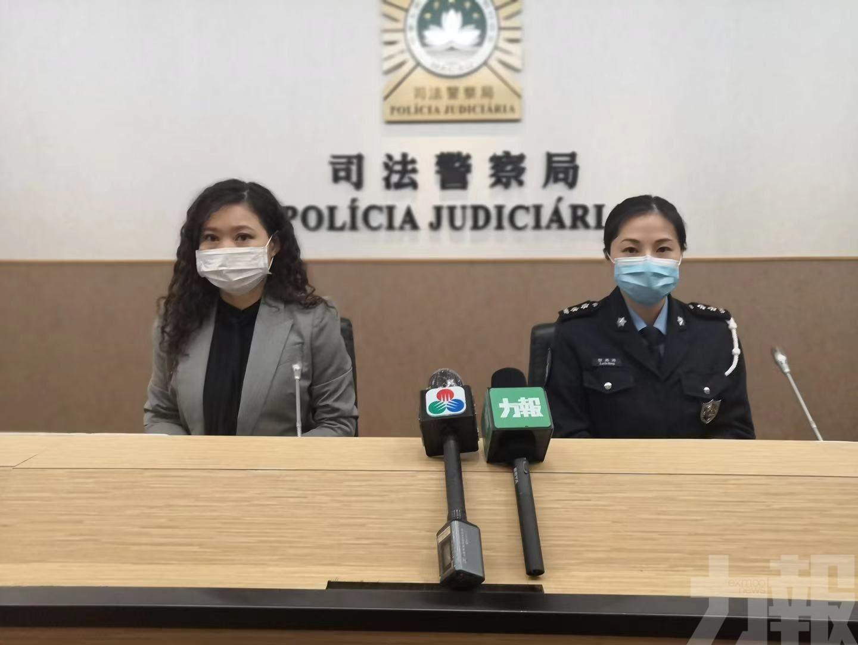 大學生辱罵及公開警員資料被捕