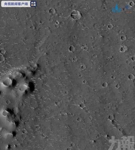 「天問一號」成功拍攝火星影像