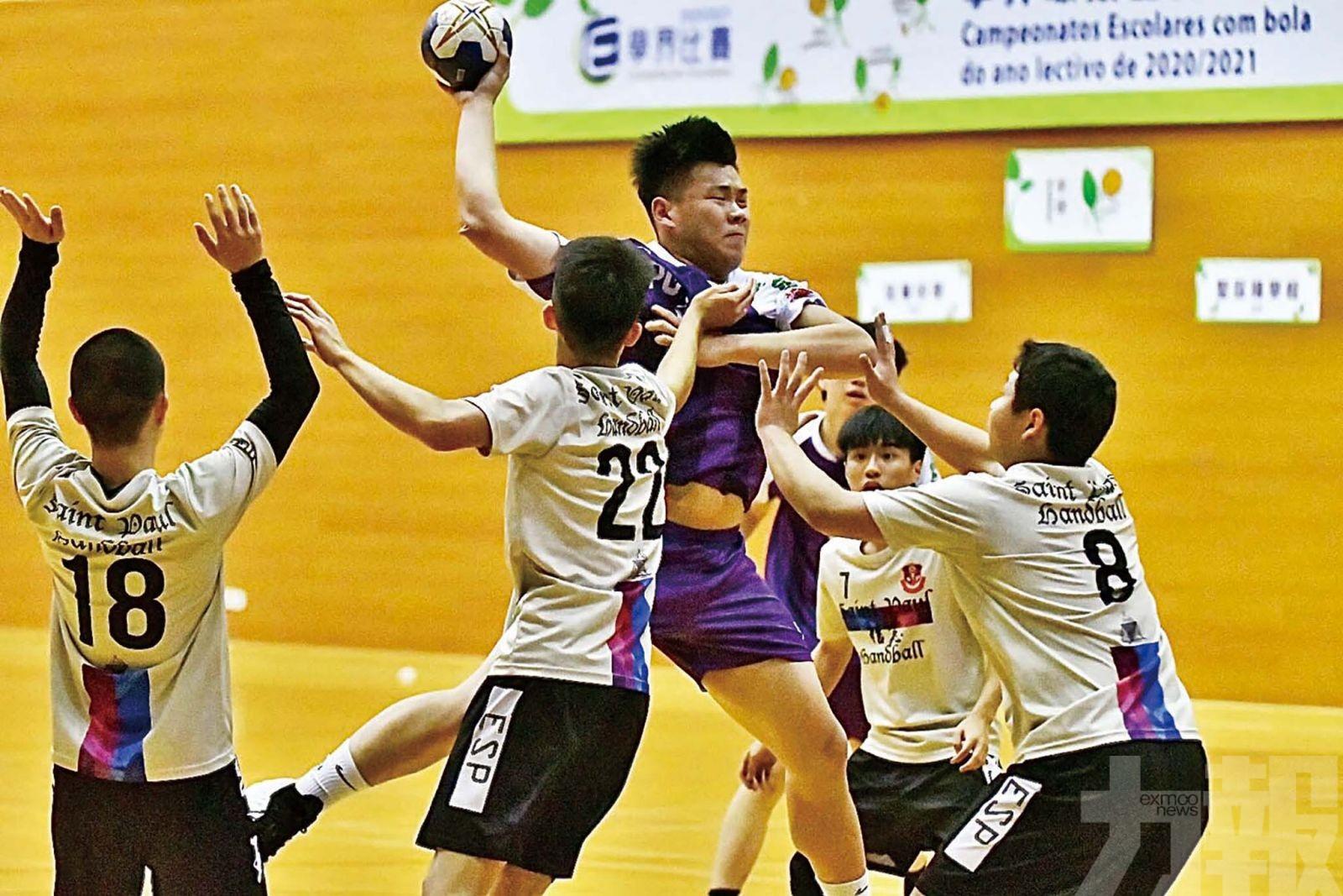 聖保祿鬥粵華爭學界手球男A王座