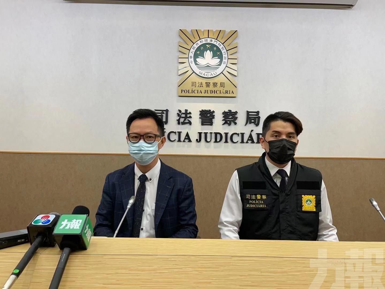 同案揭被劫換錢黨非法入境