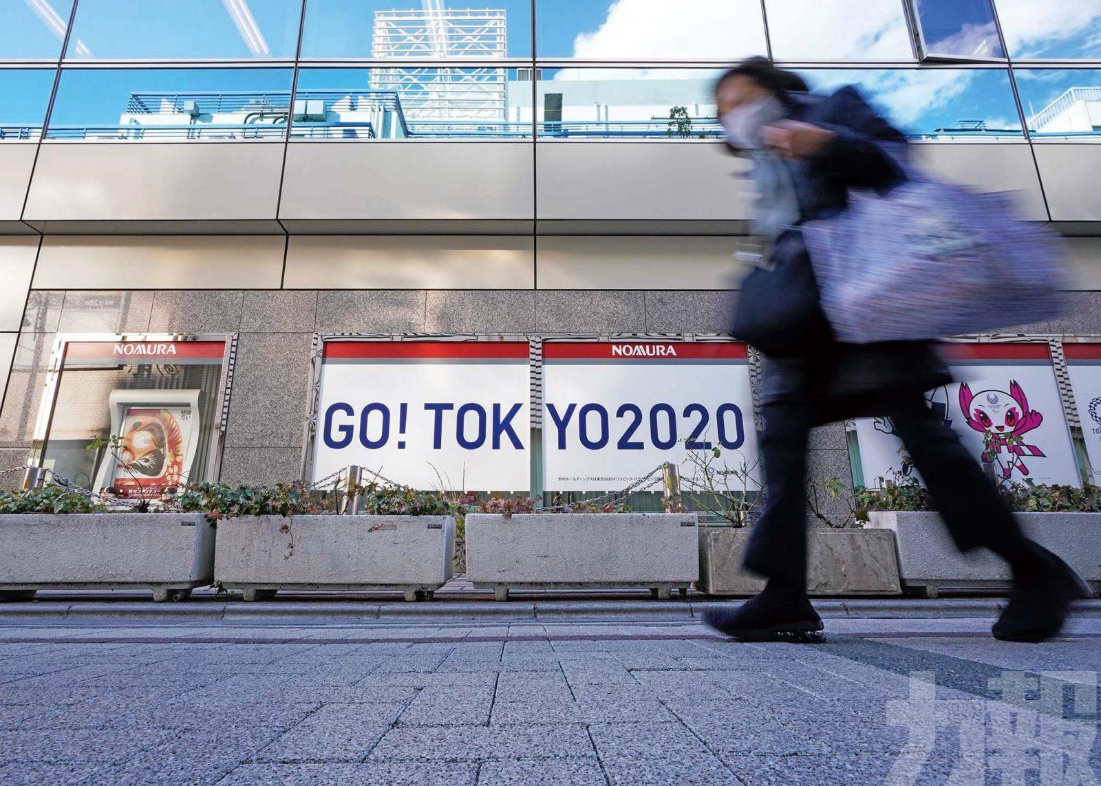 77%日受訪者反對外國人入境觀奧運