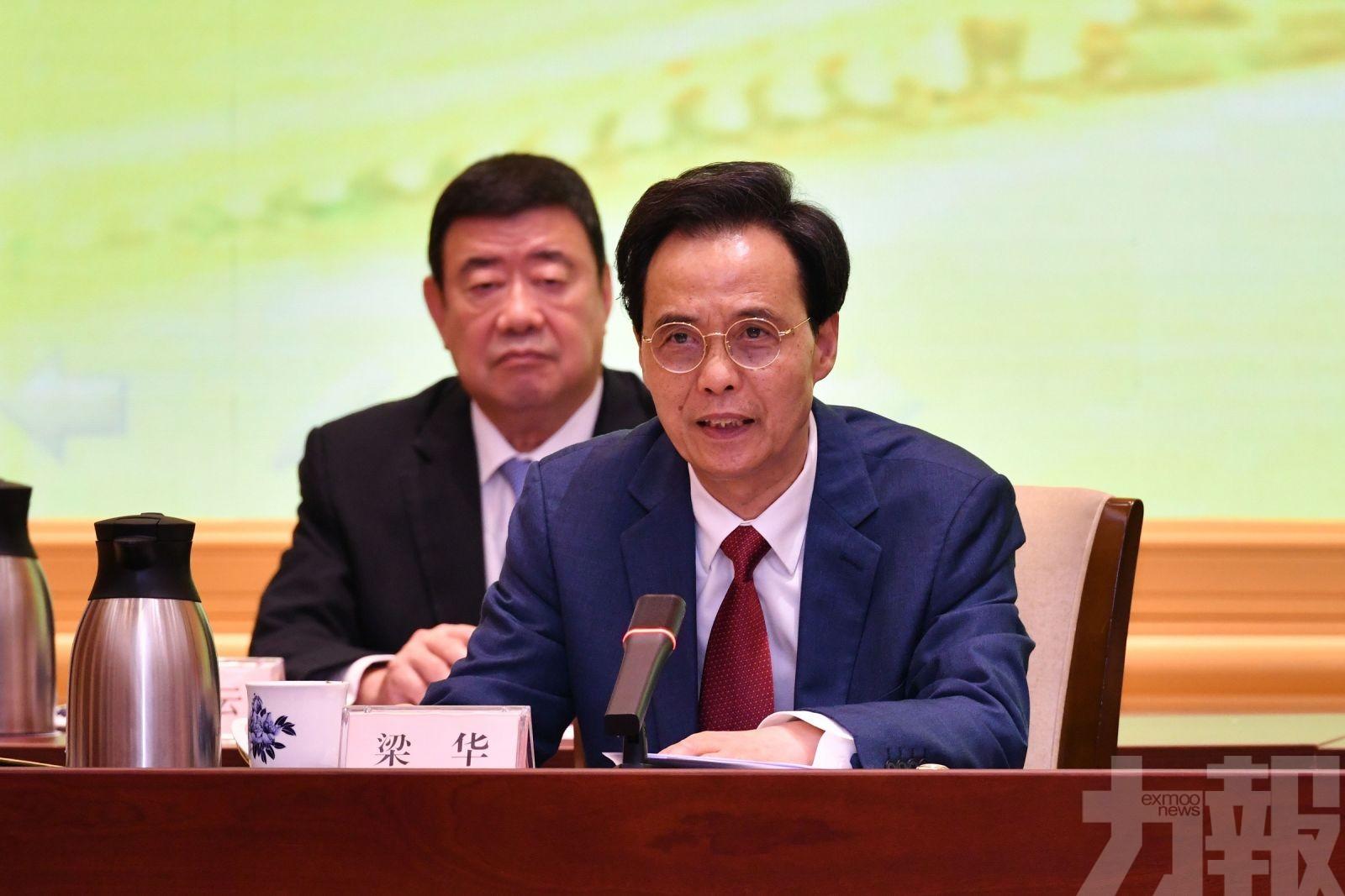 傅自應 : 中央將進一步支持粵澳深度合作開發橫琴