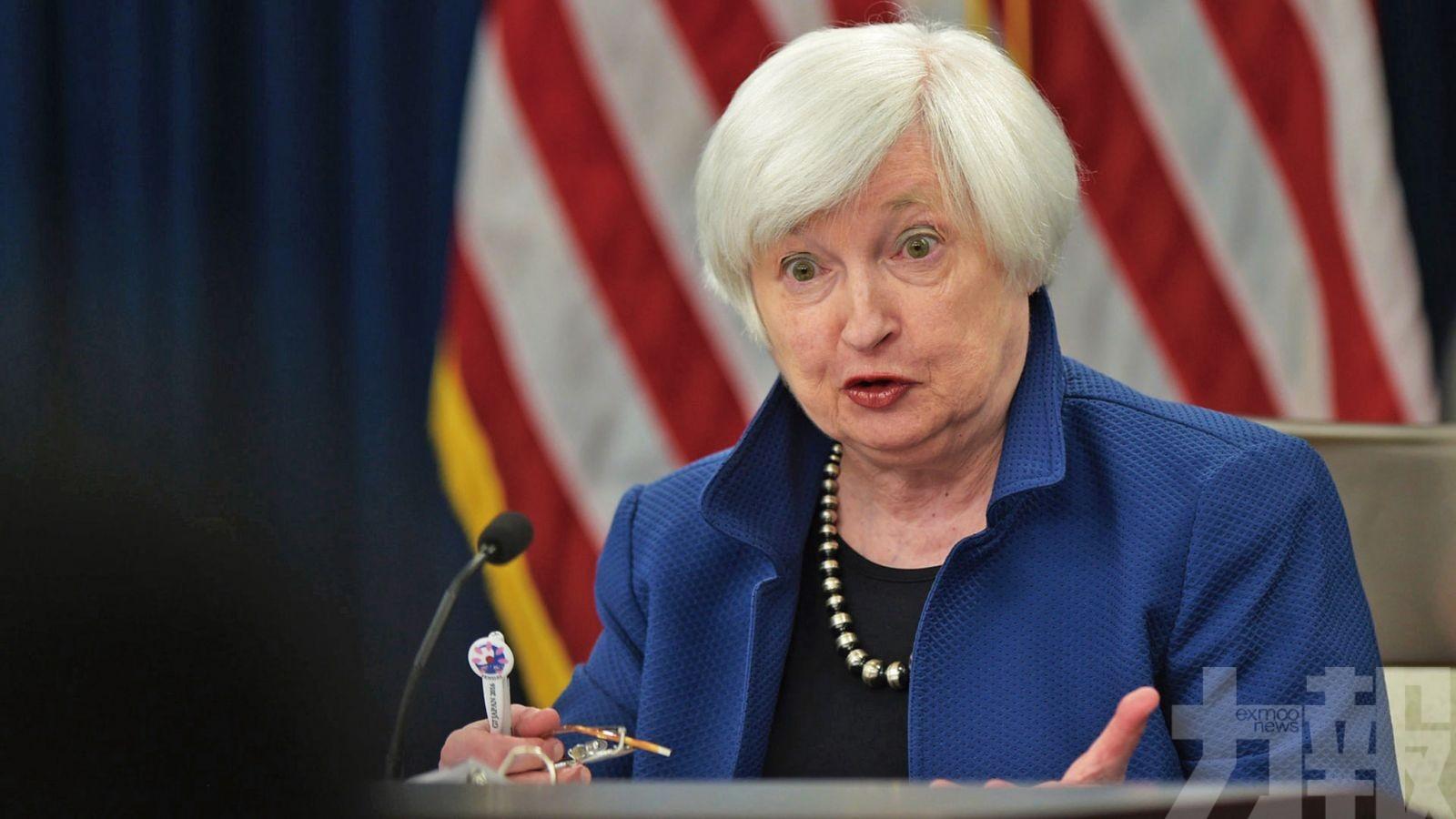 珍妮特.耶倫 的新金融多邊主義