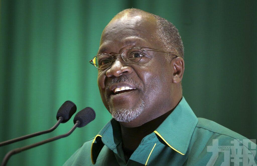 坦桑尼亞總統馬古富力因病去世