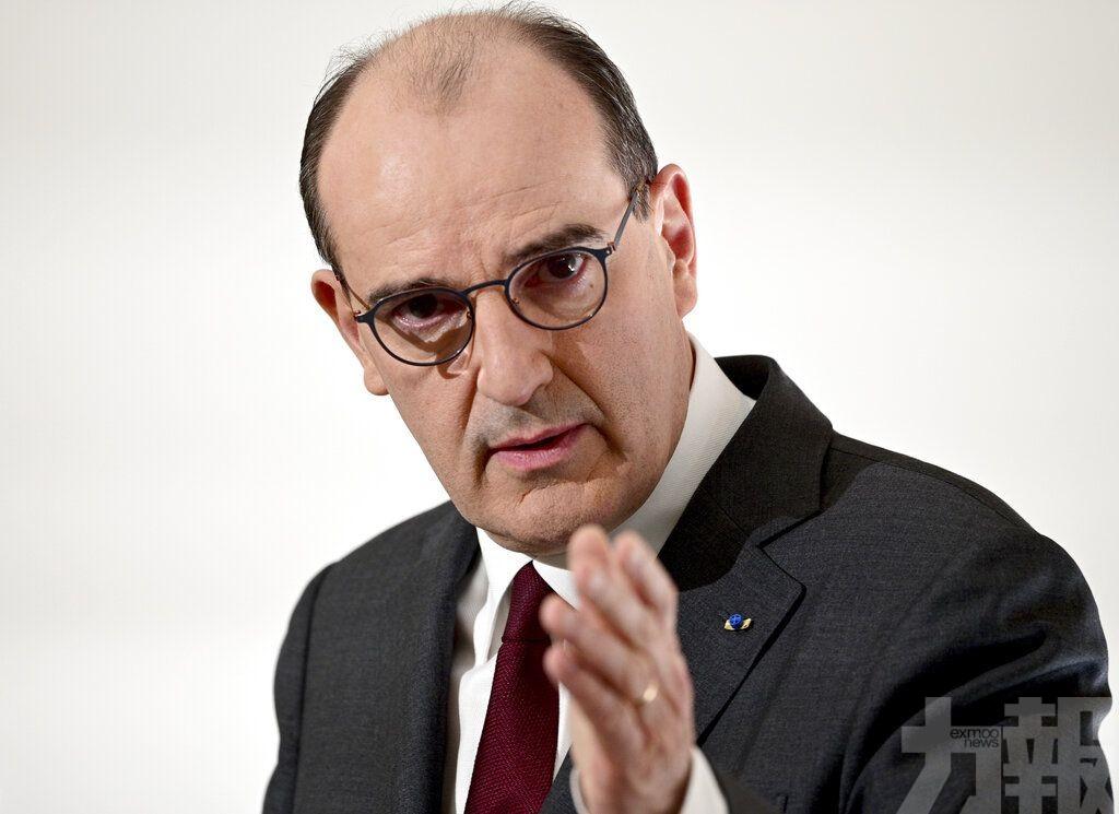法國16個區實行封鎖措施
