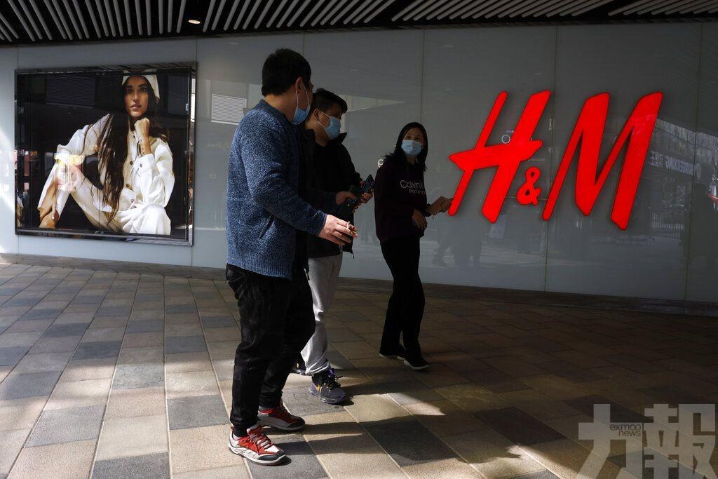 新疆一百貨公司關閉H&M門店