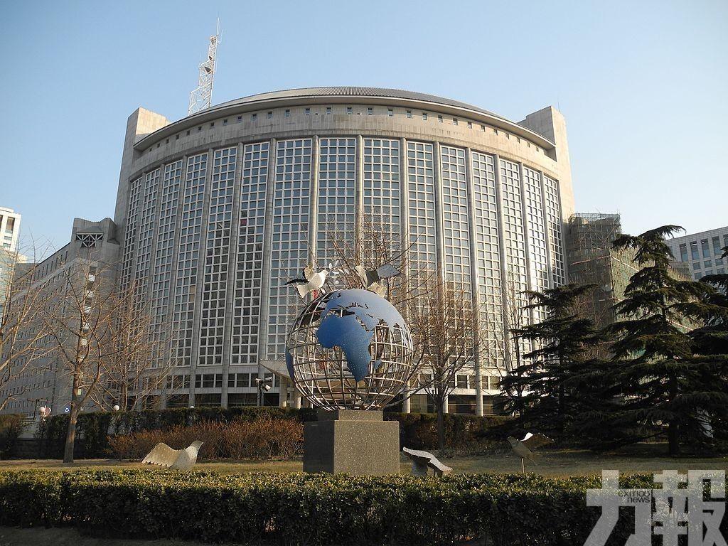 外交部宣布就新疆問題制裁美加多人
