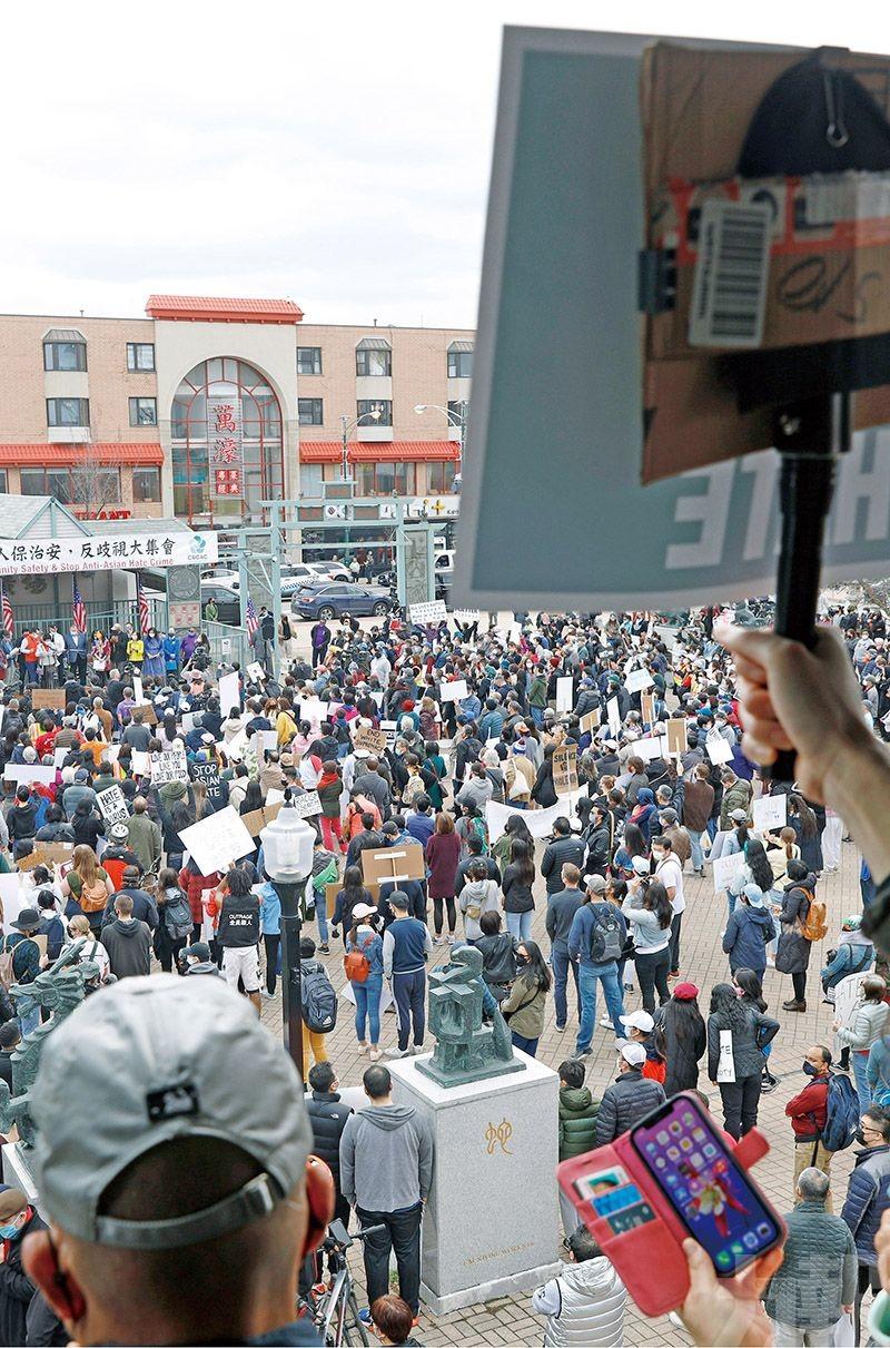 發動反種族歧視示威