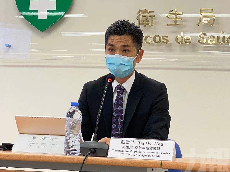 戴華浩:疫情防控不能放鬆