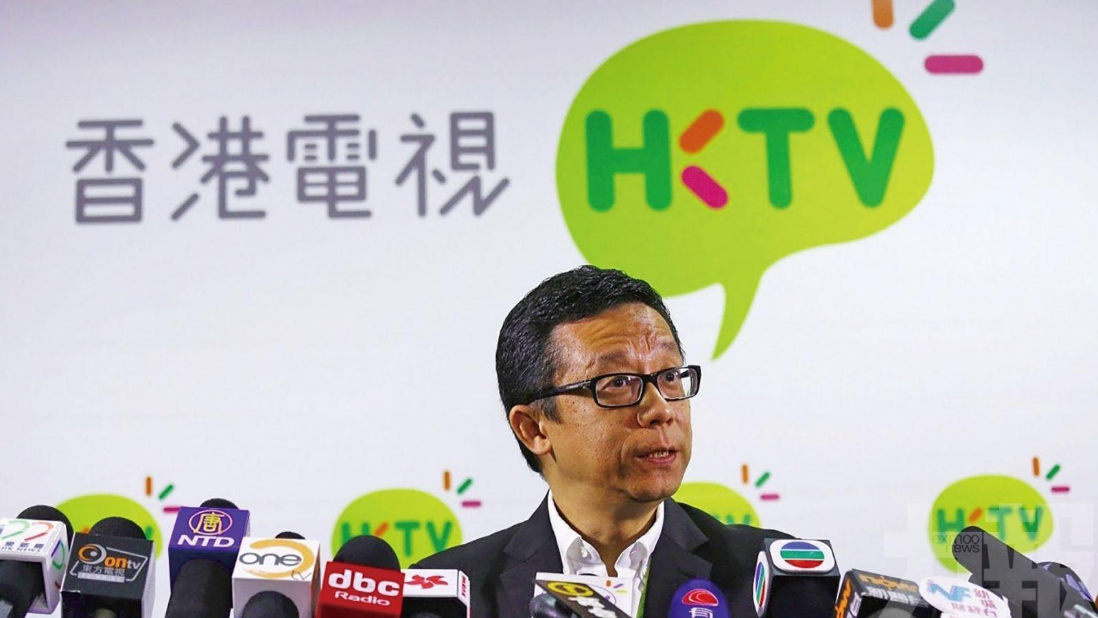 擬改名「香港科技探索」 惟股價昨仍插約一成二