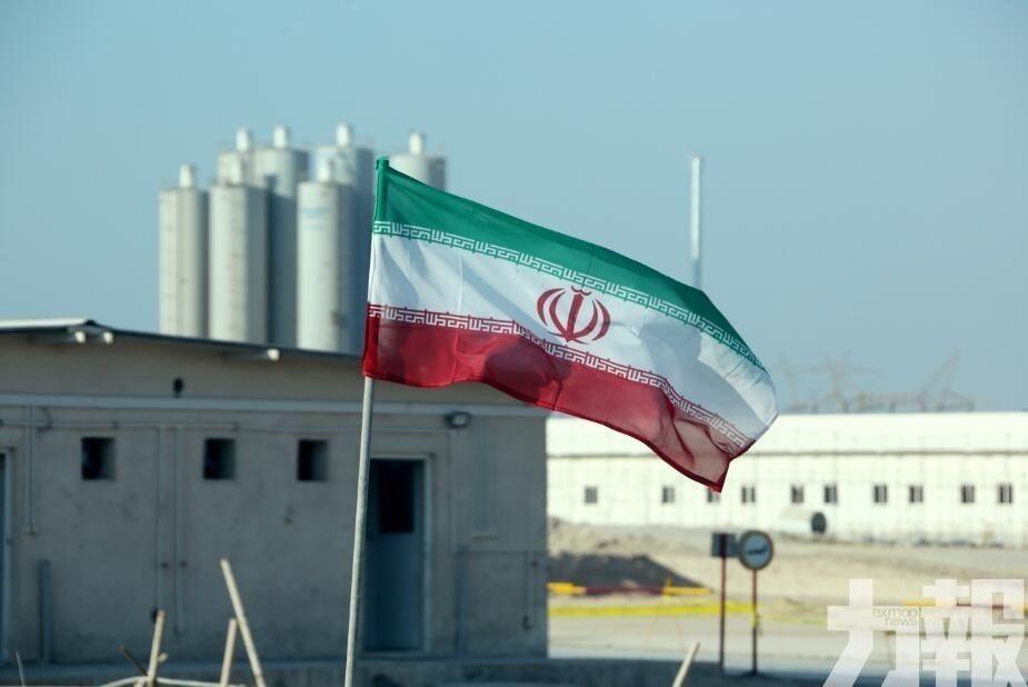 伊朗重申美國應一次性解除所有制裁