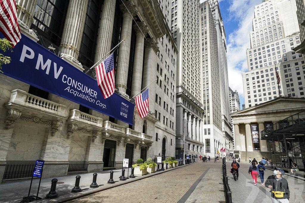 美股低收 道指跌0.29%