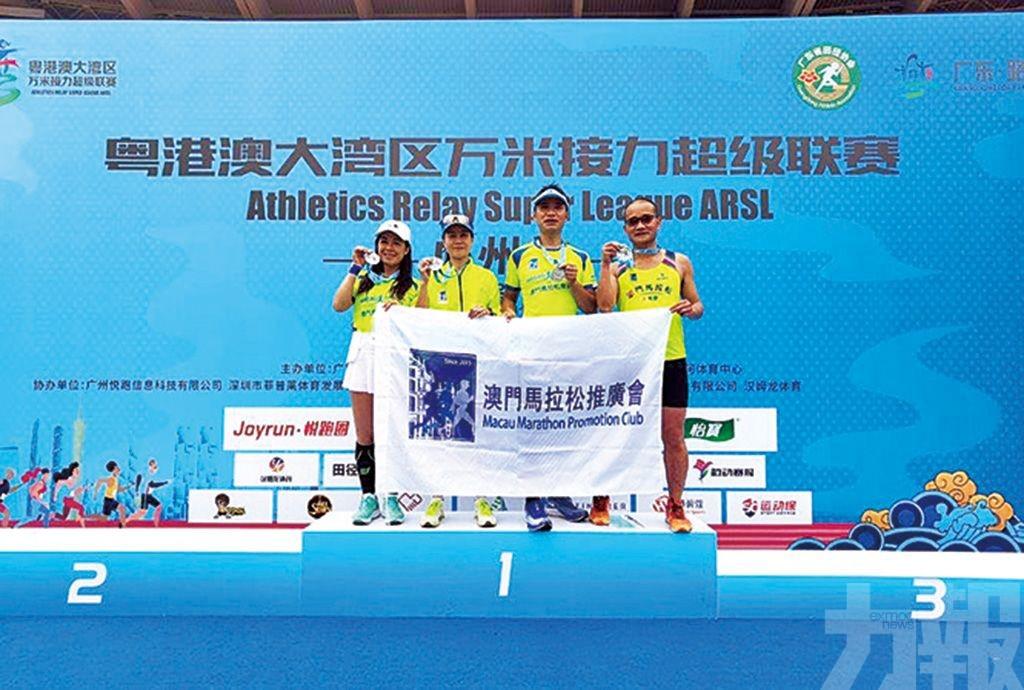 馬拉松推廣會大灣區萬米跑締佳績