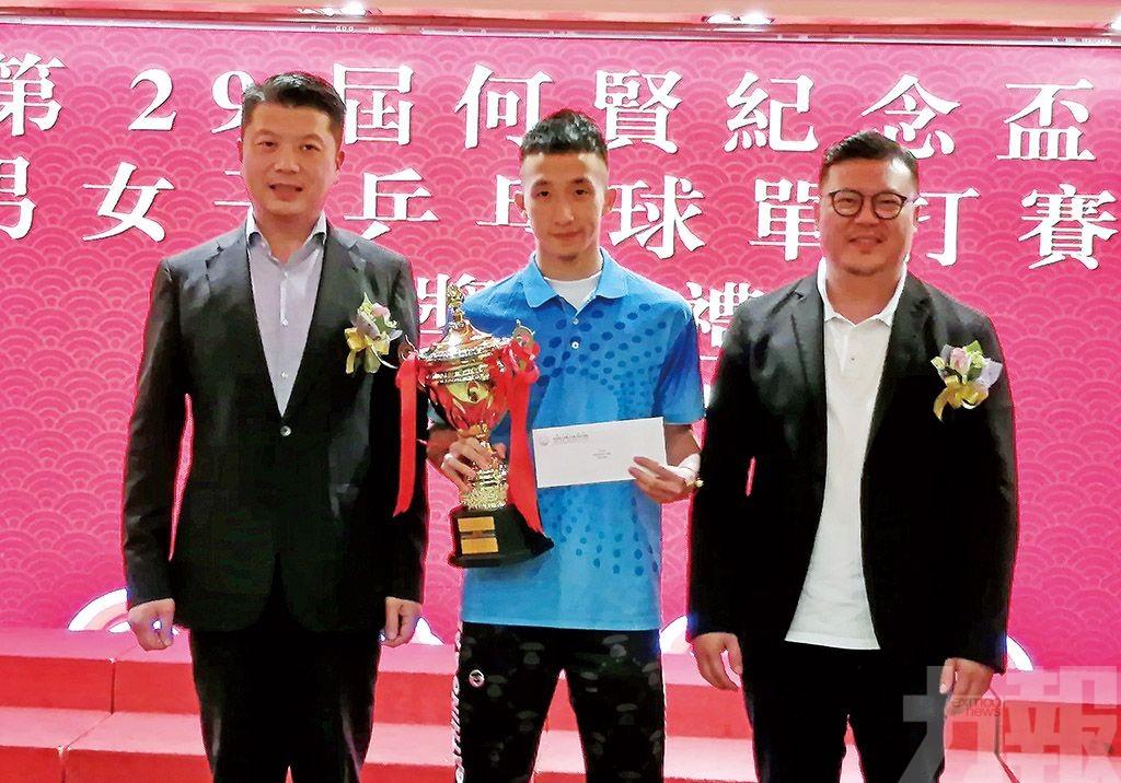 何賢紀念盃乒賽球手獲頒發獎盃