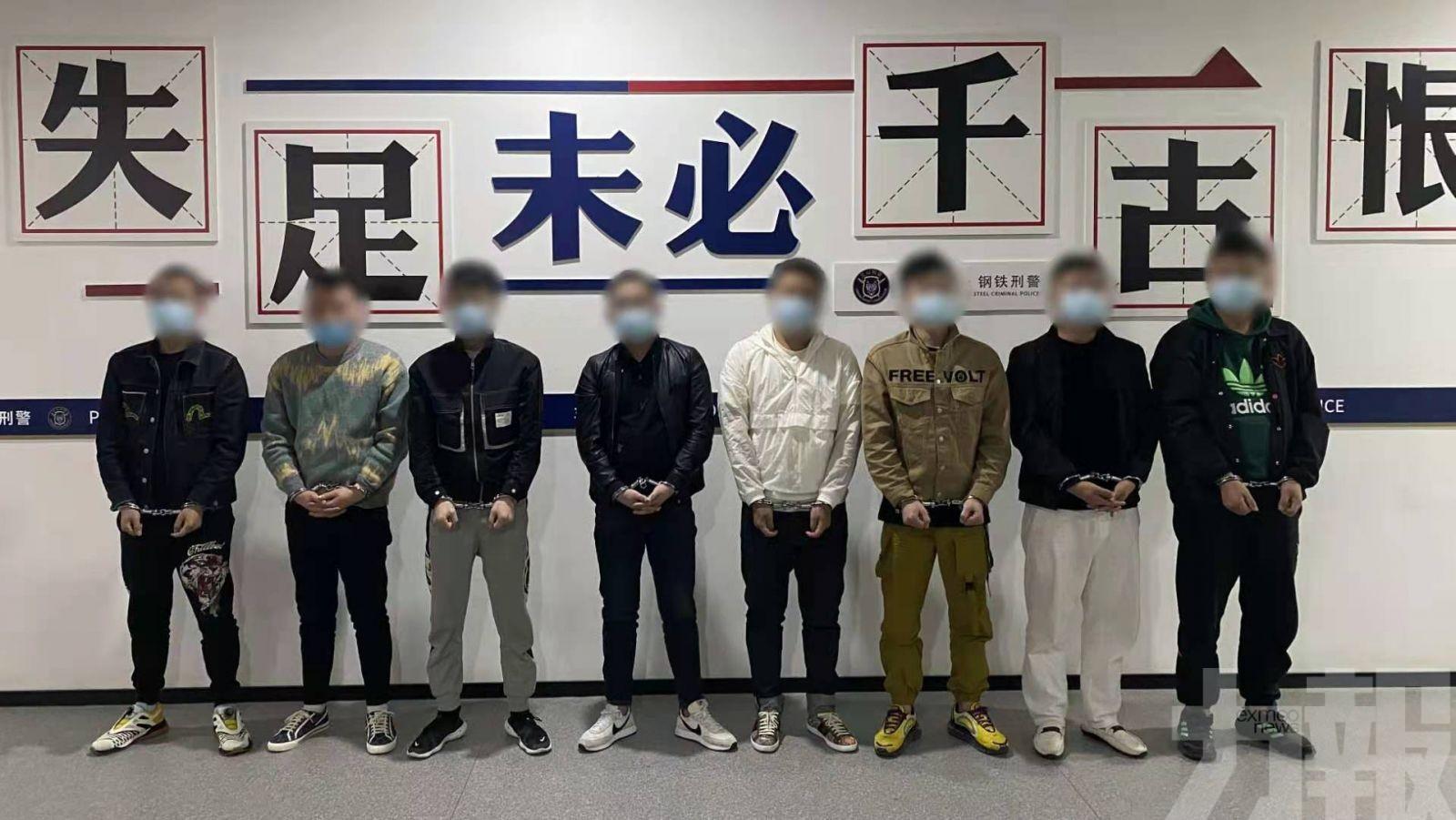 兩地警方聯手破練功券集團共拘103人