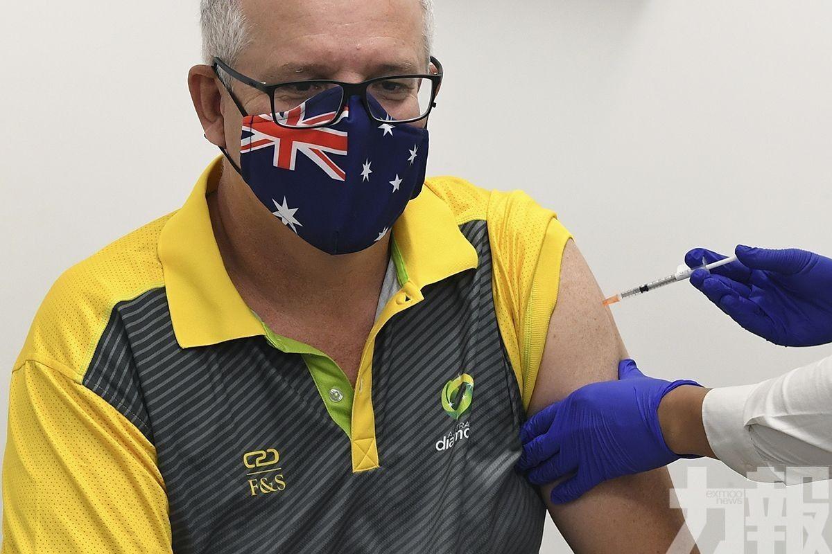 澳洲放棄年底前全民接種目標