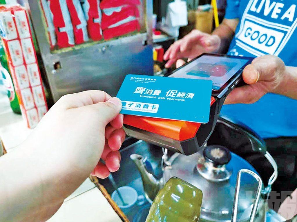 消費優惠計劃優化方案今揭曉