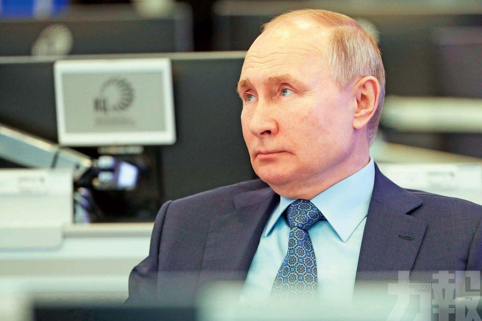 提議第三國會面商討烏克蘭局勢