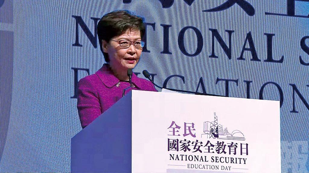 林鄭:全力推進維護國安工作