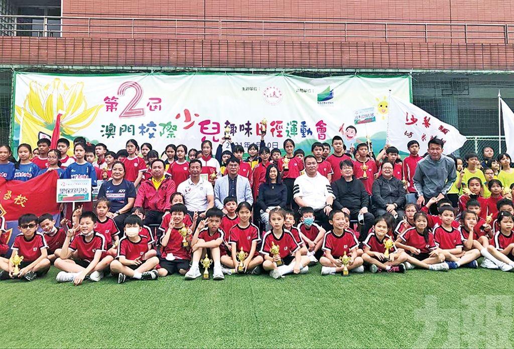 第2屆校際趣味田徑運動會圓滿舉行