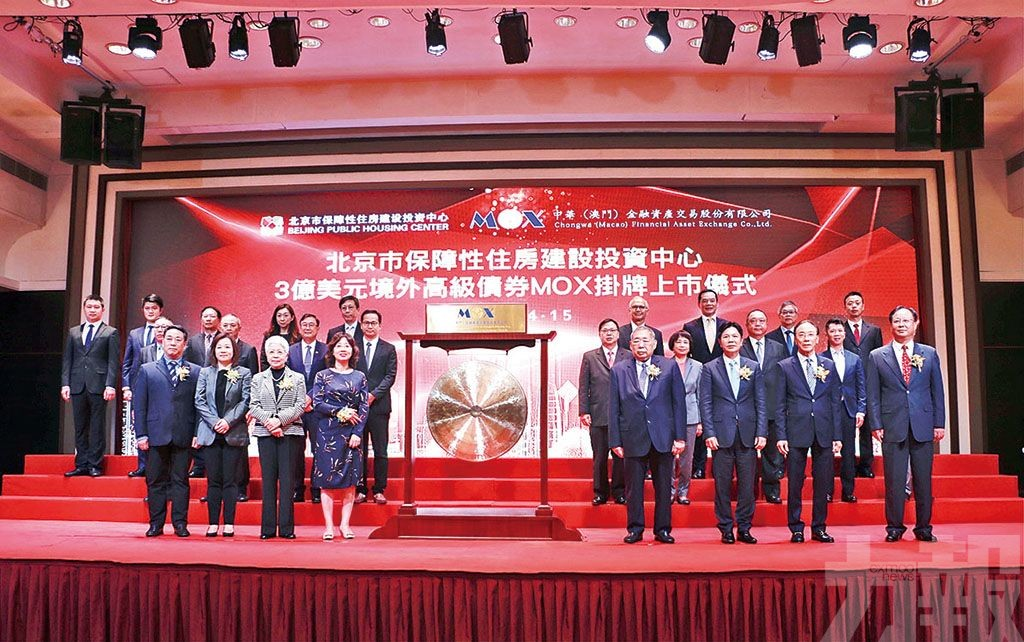 北京保障性住建投資中心