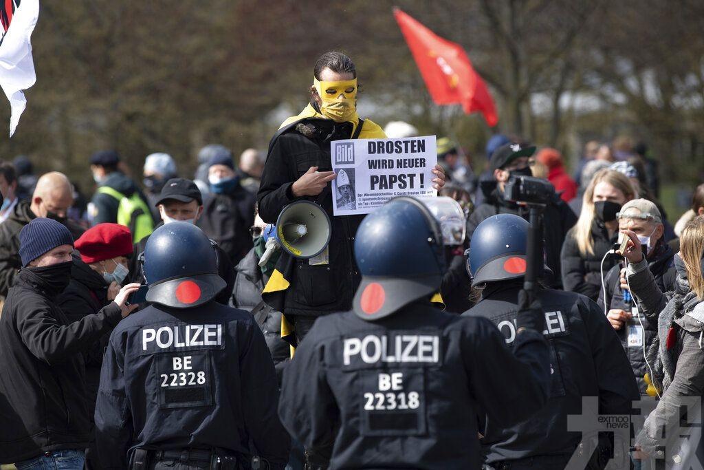 多地示威者無視禁令上街抗議