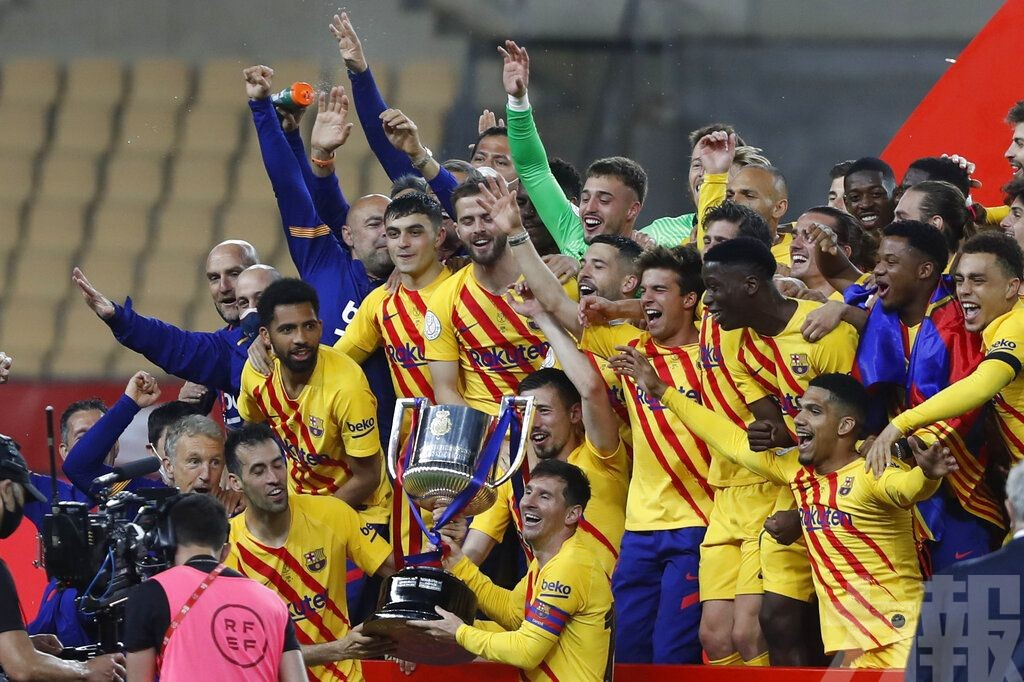 巴塞4:0食「包」捧西班牙盃