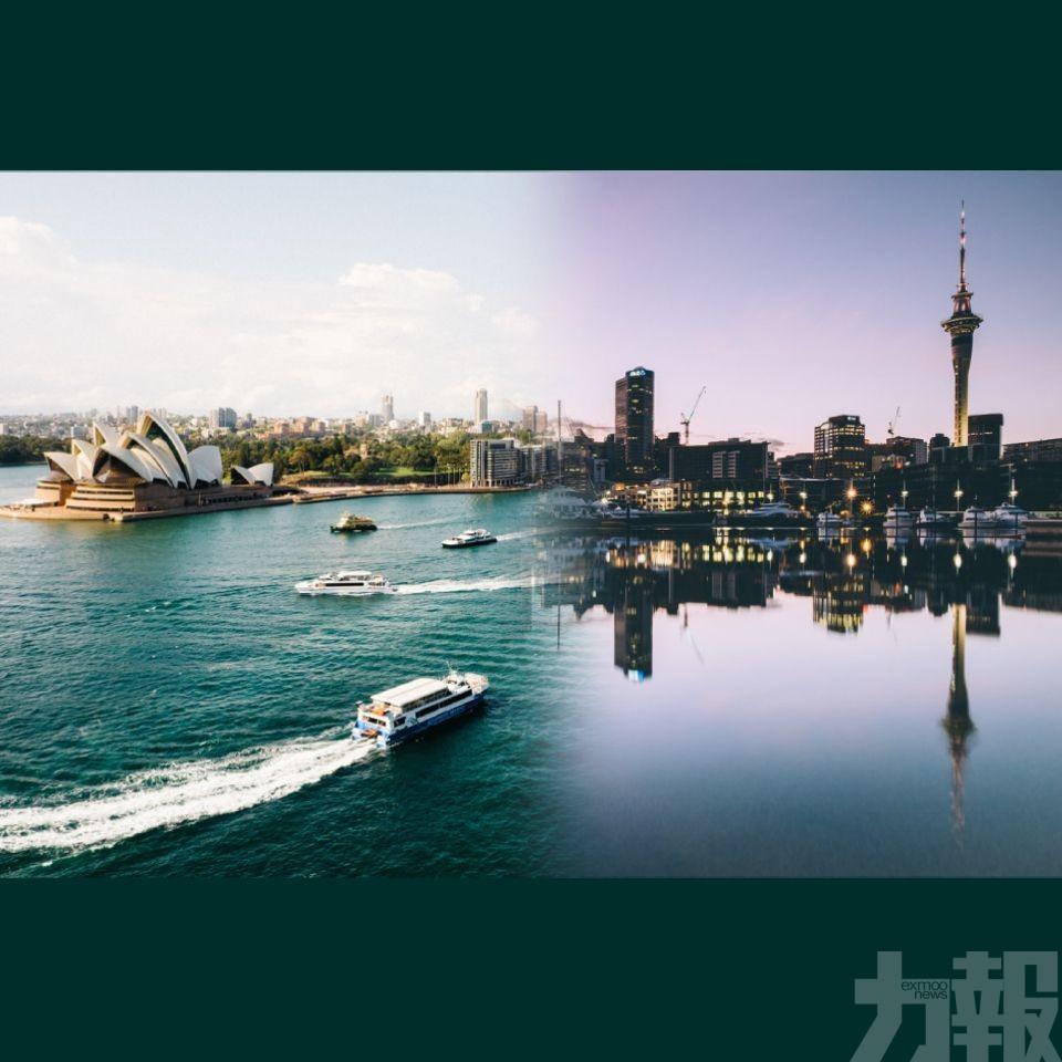 澳洲紐西蘭旅遊氣泡今正式開通