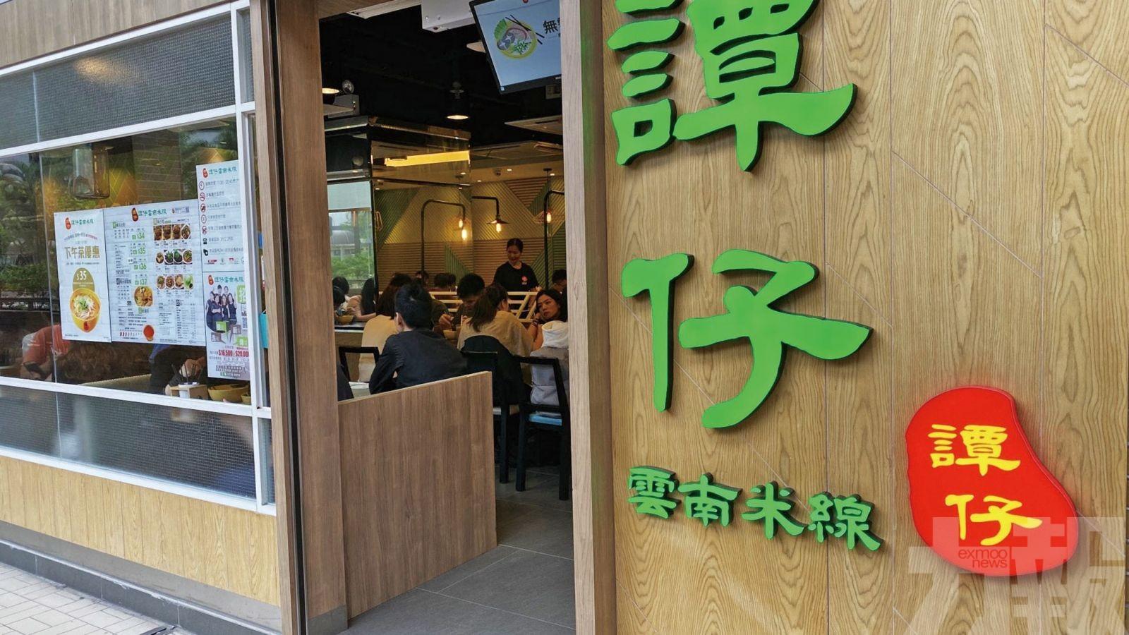 譚仔年收入13億問鼎香港最賺錢餐飲股