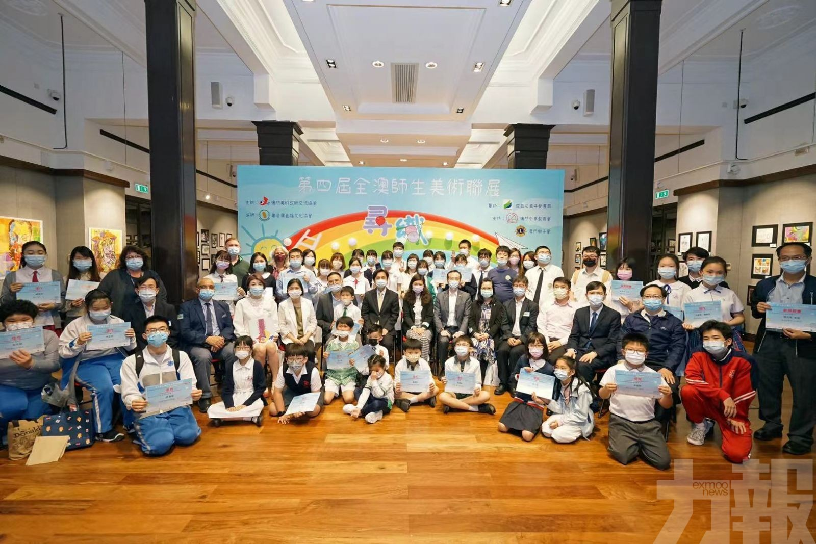 32間中小學校參展 展出300幅作品