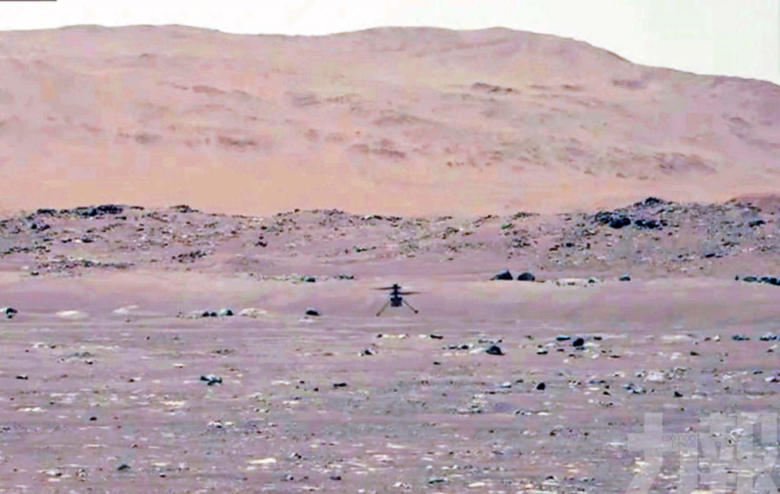 於火星表面首飛成功
