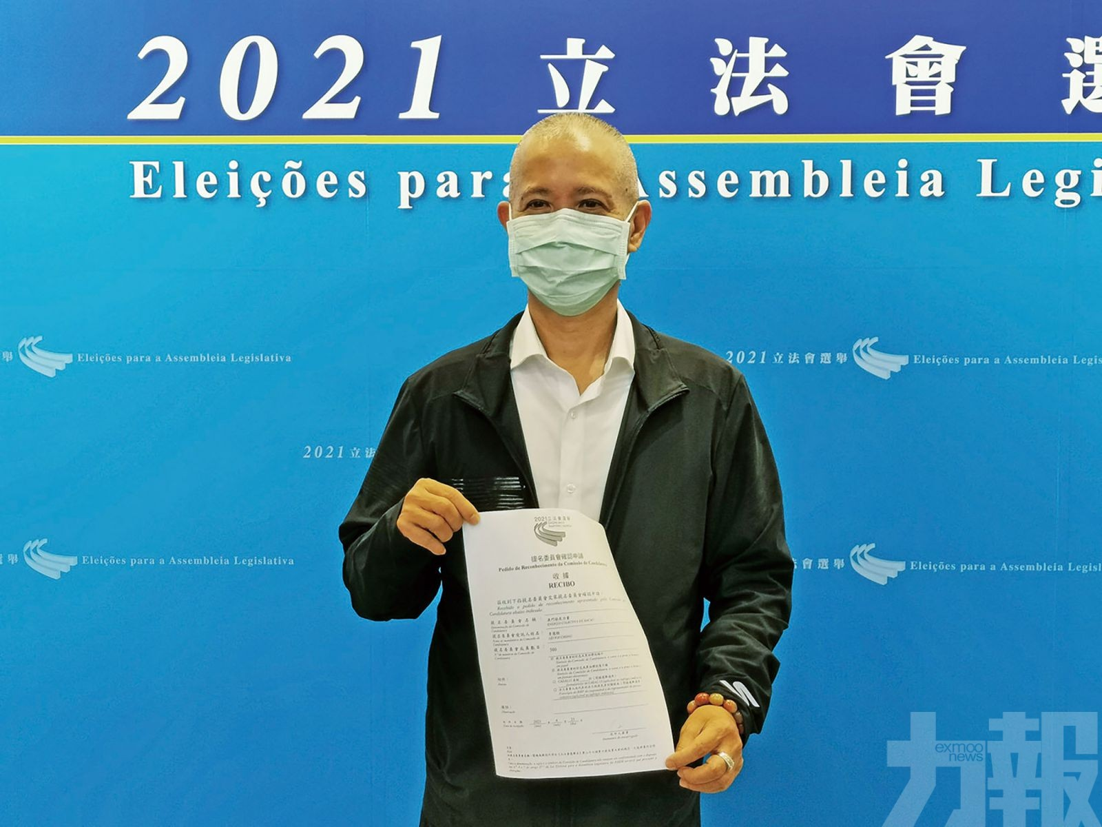 陳德勝宣布參選立法會議員