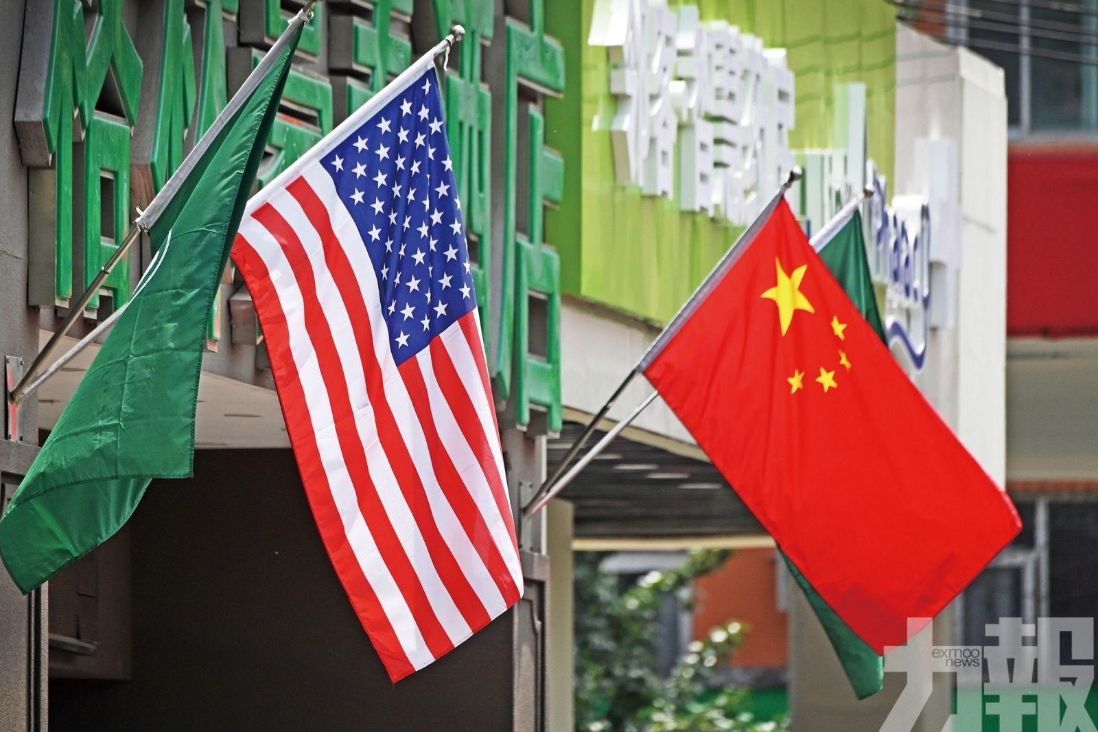 稱美方未找到與中國打交道的正確道路