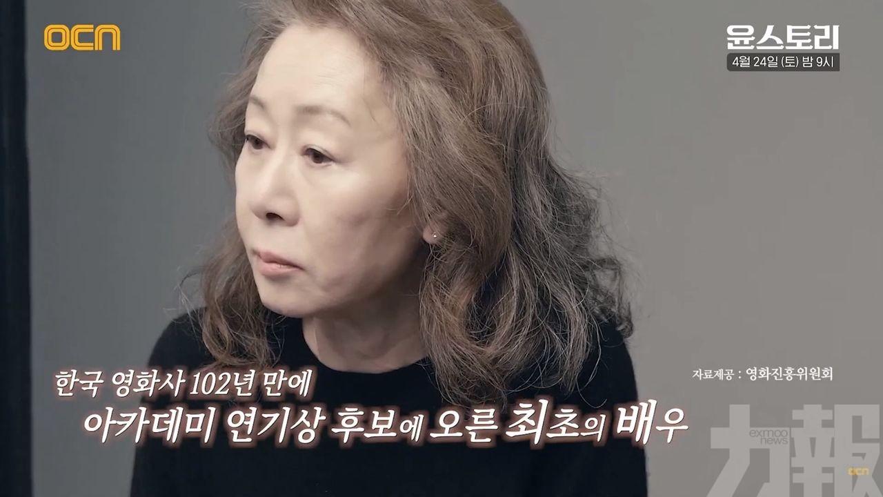 宋慧喬向尹汝貞發短訊道賀