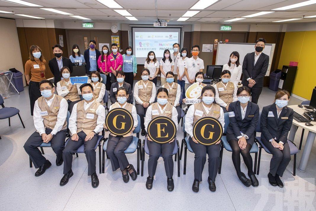 銀娛連續三年辦家長教育技巧課程