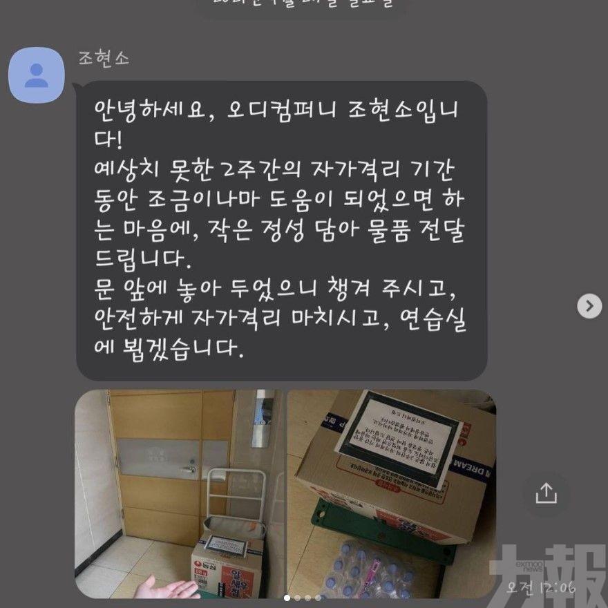 韓星申成祿確診新冠肺炎