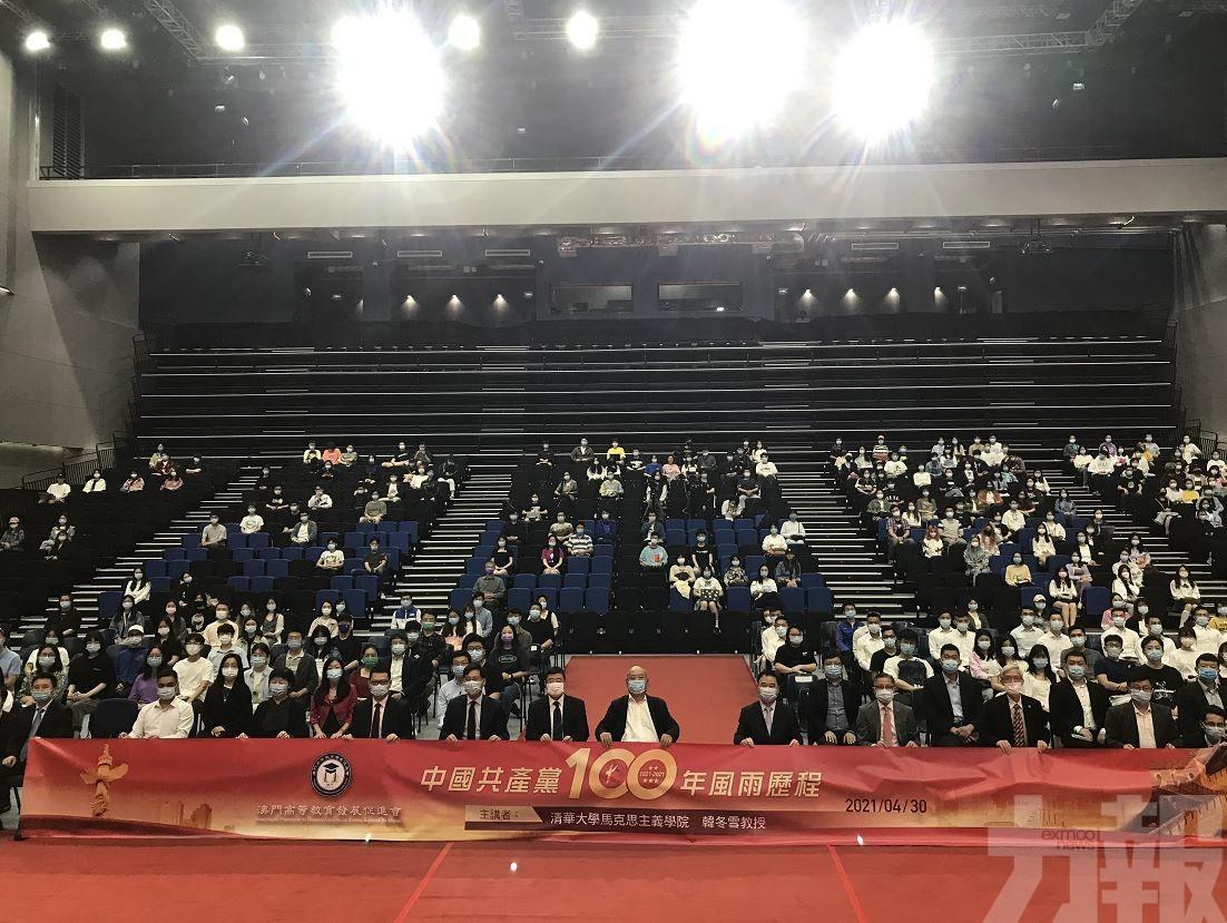 邀清華教授講解400師生出席