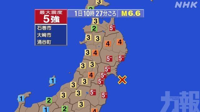 日本宮城縣附近海域發生6.6級地震
