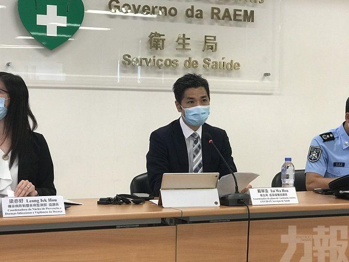 衛生局:正探討在低風險活動免驗核酸可能