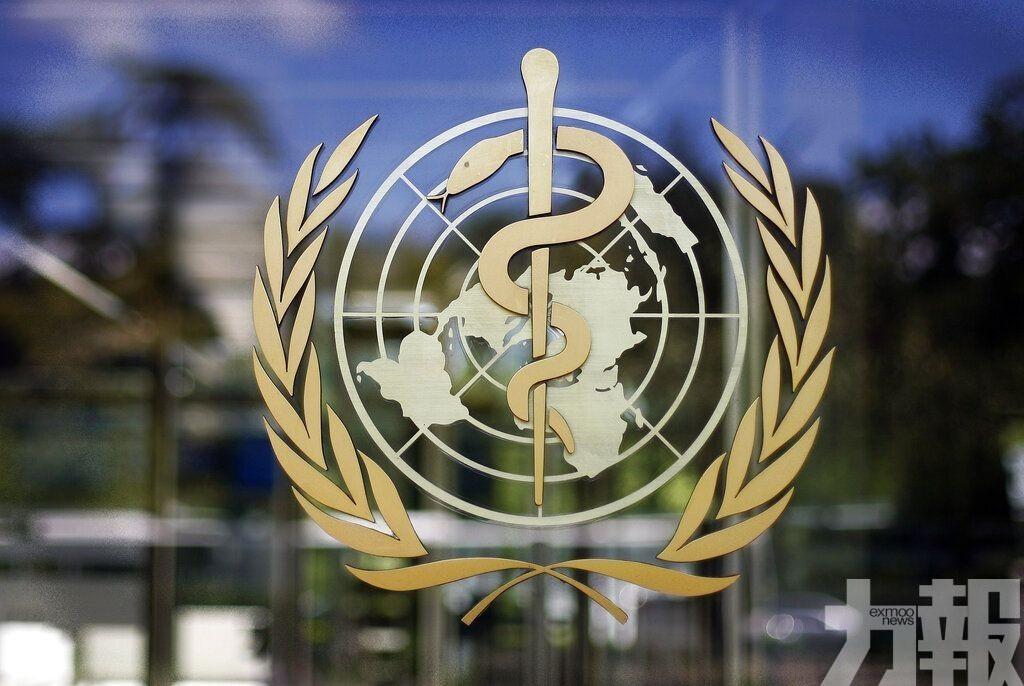 世衛表示正密切監察10種變種病毒