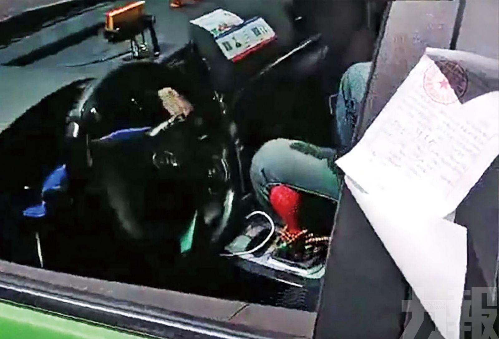 西安市:涉事交警正接受調查